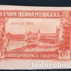 Sellos: ESPAÑA 1930 PRO UNIÓN IBEROAMERICANA EDIFIL 582 SD NARANJA MNH**. Lote 259037705