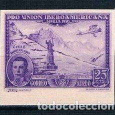 Sellos: ESPAÑA 1930 PRO UNIÓN IBEROAMERICANA EDIFIL 585CCS LILÁCEO MNH**. Lote 259037765