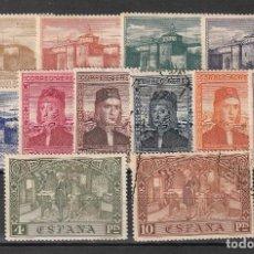 Sellos: ESPAÑA.EDIFIL Nº547-558.AEREOS DEL DESCUBRIMIENTO.COMPLETA.NUEVOS Y USADOS... Lote 259755815
