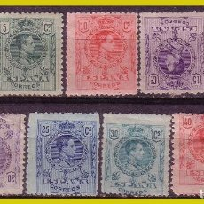 Sellos: 1909 ALFONSO XIII MEDALLÓN, EDIFIL Nº 267 A 276, SIN 272 * / (*). Lote 259919390