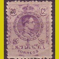 Sellos: 1909 ALFONSO XIII MEDALLÓN, EDIFIL Nº 273 * *. Lote 259920295