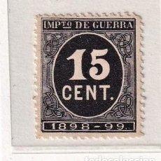 Francobolli: SELLOS ESPAÑA: AÑO 1898 EDIFIL Nº 238 EN NUEVO VALOR CATALOGO 86 €. Lote 260021815