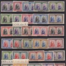 Sellos: 1928 PRO CATACUMBAS SANTIAGO Y TOLEDO (32 SELLOS) EDIFIL 402S/33S** VC 600€. Lote 260051595