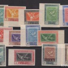 Sellos: 1930 QUINTA DE GOYA EXP. SEVILLA EDIFIL 517S/529S* VC 220€. Lote 260052010