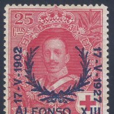 Francobolli: EDIFIL 355 XXV ANIVERSARIO DE LA JURA DE LA CONSTITUCIÓN 1927. MH * (SALIDA: 0,01 €).. Lote 260061000