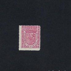 Sellos: ESPAÑA. AÑOS 1896-98. ESCUDO DE ESPAÑA.. Lote 260066320