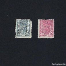 Sellos: ESPAÑA. AÑOS 1896-98. ESCUDO DE ESPAÑA.. Lote 260066700