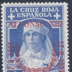 Francobolli: EDIFIL 377 XXV ANIVERSARIO JURA DE LA CONSTITUCIÓN 1927. MLH (SALIDA: 0,01 €).. Lote 260072300
