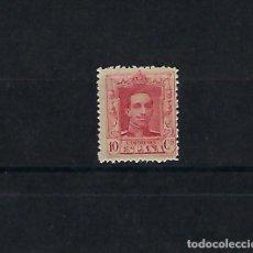 Sellos: ESPAÑA. AÑO 1922. ALFONSO XIII. TIPO VAQUER. 10 CÉNTIMOS CARMÍN.. Lote 260073635