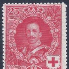 Francobolli: EDIFIL 331 PRO CRUZ ROJA ESPAÑOLA 1926. MNH ** (SALIDA: 0,01 €).. Lote 260083530