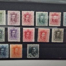 Sellos: SELLOS AÑO 1922-30 EDIFIL 310/21 NUEVOS CON FIJASELLOS. Lote 260091885