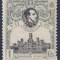 Francobolli: EDIFIL 297 VII CONGRESO DE LA U.P.U. 1920. MNH ** (PRECIO DE SALIDA: 0,01 €).. Lote 260092575