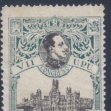 Francobolli: EDIFIL 299 VII CONGRESO DE LA U.P.U. 1920. MLH. (PRECIO DE SALIDA: 0,01 €).. Lote 260093275