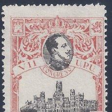 Francobolli: EDIFIL 300 VII CONGRESO DE LA U.P.U. 1920. MLH. (PRECIO DE SALIDA: 0,01 €).. Lote 260093920