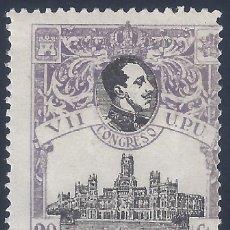 Francobolli: EDIFIL 302 VII CONGRESO DE LA U.P.U. 1920. MNH ** (PRECIO DE SALIDA: 0,01 €).. Lote 260095040