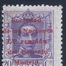 Francobolli: EDIFIL 460 SOCIEDAD DE LAS NACIONES. REUNIÓN DEL CONSEJO EN MADRID 1929. MNH ** (SALIDA: 0,01 €). Lote 260271535