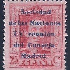 Francobolli: EDIFIL 461 SOCIEDAD DE LAS NACIONES. REUNIÓN DEL CONSEJO EN MADRID 1929. MH * (SALIDA: 0,01 €). Lote 260271720