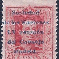 Francobolli: EDIFIL 461 SOCIEDAD DE LAS NACIONES. REUNIÓN DEL CONSEJO EN MADRID 1929. MH * (SALIDA: 0,01 €). Lote 260271810