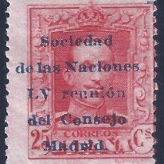 Francobolli: EDIFIL 461 SOCIEDAD DE LAS NACIONES. REUNIÓN DEL CONSEJO EN MADRID 1929. MH * (SALIDA: 0,01 €). Lote 260271875