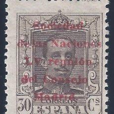 Francobolli: EDIFIL 462 SOCIEDAD DE LAS NACIONES. REUNIÓN DEL CONSEJO EN MADRID 1929. MNH ** (SALIDA: 0,01 €). Lote 260272060