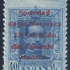 Francobolli: EDIFIL 463 SOCIEDAD DE LAS NACIONES. REUNIÓN DEL CONSEJO EN MADRID 1929. MNH ** (SALIDA: 0,01 €). Lote 260272195