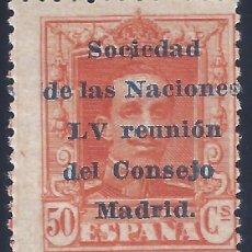 Francobolli: EDIFIL 464 SOCIEDAD DE LAS NACIONES. REUNIÓN DEL CONSEJO EN MADRID 1929. MNH ** (SALIDA: 0,01 €). Lote 260272280