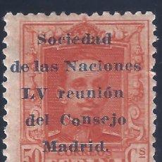 Francobolli: EDIFIL 464 SOCIEDAD DE LAS NACIONES. REUNIÓN DEL CONSEJO EN MADRID 1929. MH * (SALIDA: 0,01 €). Lote 260272385