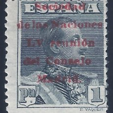 Francobolli: EDIFIL 465 SOCIEDAD DE LAS NACIONES. REUNIÓN DEL CONSEJO EN MADRID 1929. MLH. (SALIDA: 0,01 €). Lote 260272565