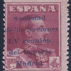 Francobolli: EDIFIL 466 SOCIEDAD DE LAS NACIONES. REUNIÓN DEL CONSEJO EN MADRID 1929. MLH. (SALIDA: 0,01 €). Lote 260272720