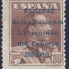Francobolli: EDIFIL 467 SOCIEDAD DE LAS NACIONES. REUNIÓN DEL CONSEJO EN MADRID 1929. MLH. (SALIDA: 0,01 €). Lote 260273005