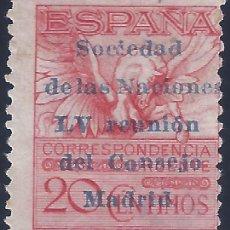 Francobolli: EDIFIL 468 SOCIEDAD DE LAS NACIONES. REUNIÓN DEL CONSEJO EN MADRID 1929. MNG. (SALIDA: 0,01 €). Lote 260273170