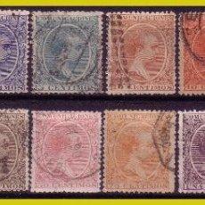 Sellos: 1889 ALFONSO XIII, TIPO PELÓN, EDIFIL Nº 213 A 228 (O). Lote 260371365