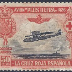 Selos: EDIFIL 346 PRO CRUZ ROJA ESPAÑOLA 1926. MH *. Lote 260385425