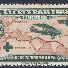 Selos: EDIFIL 345 PRO CRUZ ROJA ESPAÑOLA 1926. MH *. Lote 260385600