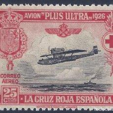 Selos: EDIFIL 343 PRO CRUZ ROJA ESPAÑOLA 1926. MNH **. Lote 260385945