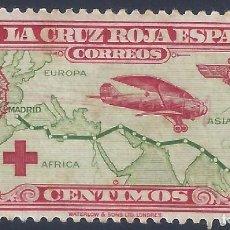 Selos: EDIFIL 342 PRO CRUZ ROJA ESPAÑOLA 1926. MH *. Lote 260386070
