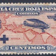 Selos: EDIFIL 341 PRO CRUZ ROJA ESPAÑOLA 1926. MH *. Lote 260386595