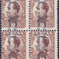 Selos: EDIFIL 593HC ALFONSO XIII CON SOBRECARGA REPÚBLICA 1931 (VARIEDAD...HABILITACIÓN CALCADA). MNH **. Lote 260388345