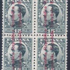 Selos: EDIFIL 596 ALFONSO XIII CON SOBRECARGA REPÚBLICA 1931 (BLOQUE DE 4). VALOR CATÁLOGO: 66 €. MNH **. Lote 260388890