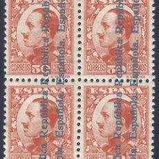 Selos: EDIFIL 601 ALFONSO XIII CON SOBRECARGA REPÚBLICA 1931 (BLOQUE DE 4). VALOR CATÁLOGO: 192 €. MNH **. Lote 260389820