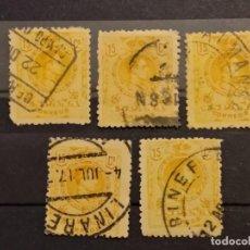 Timbres: AÑO 1909-1922 ALFONSO XIII TIPO MEDALLON SELLOS USADOS EDIFIL 271. Lote 260420235