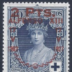 Francobolli: EDIFIL 383 XXV ANIVERSARIO JURA DE LA CONSTITUCIÓN 1927. MNH **. Lote 260434640