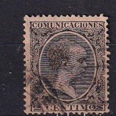Francobolli: SELLOS ESPAÑA 1895 EDIFIL 214 EN USADO VALOR CATALOGO 8.25 €. Lote 260513865