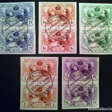 Selos: SELLOS EXPOSICIÓN INDUSTRIAL DE MADRID 1907. Lote 260585775