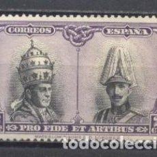 Sellos: ESPAÑA, 1928, PRO CATACUMBAS DE SAN DAMASCO, EDIFIL 418,NUEVO SIN GOMA, SERIE PARA SANTIAGO DE COMPO. Lote 260601680