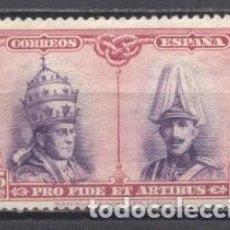 Sellos: ESPAÑA, 1928, PRO CATACUMBAS DE SAN DAMASCO, EDIFIL 425,NUEVO CON GOMA, RESTOS DE CHARNELA. Lote 260602175