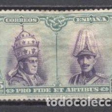 Sellos: ESPAÑA, 1928, PRO CATACUMBAS DE SAN DAMASCO, EDIFIL 424,NUEVO CON GOMA, RESTOS DE CHARNELA. Lote 260602485