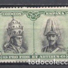 Sellos: ESPAÑA, 1928, PRO CATACUMBAS DE SAN DAMASCO, EDIFIL 423,NUEVO CON GOMA, RESTOS DE CHARNELA. Lote 260602595