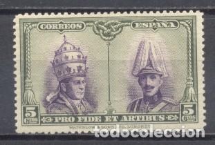 ESPAÑA, 1928, PRO CATACUMBAS DE SAN DAMASCO, EDIFIL 422,NUEVO CON GOMA, RESTOS DE CHARNELA (Sellos - España - Alfonso XIII de 1.886 a 1.931 - Nuevos)