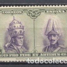 Sellos: ESPAÑA, 1928, PRO CATACUMBAS DE SAN DAMASCO, EDIFIL 422,NUEVO CON GOMA, RESTOS DE CHARNELA. Lote 260602745